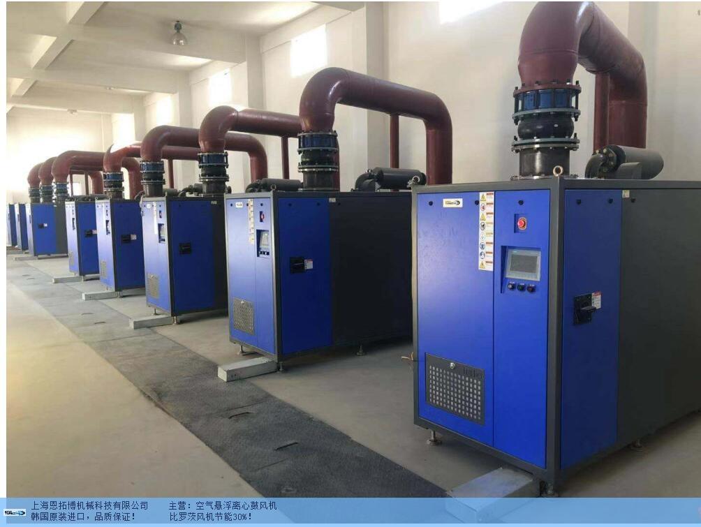 河南空气悬浮离心鼓风机优质商家 上海恩拓博机械供应