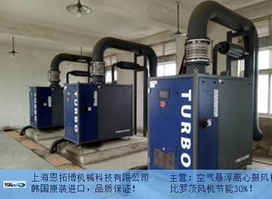 江西进口空气悬浮离心鼓风机需要多少钱 上海恩拓博机械供应