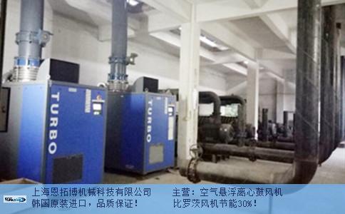 贵州原装空气悬浮离心鼓风机价格 上海恩拓博机械供应
