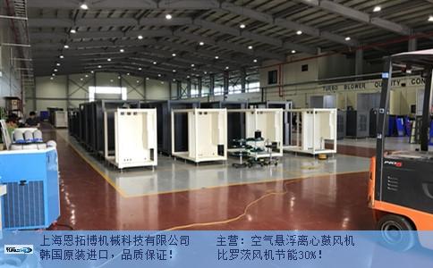 四川优质空气悬浮离心鼓风机规格齐全 客户至上 上海恩拓博机械供应
