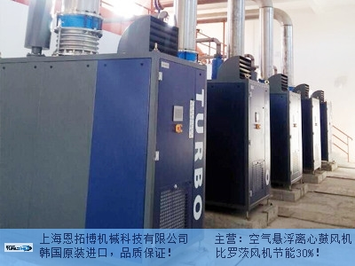 贵州原装空气悬浮离心鼓风机销售电话 信息推荐 上海恩拓博机械供应
