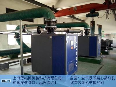海南质量空气悬浮离心鼓风机要多少钱 上海恩拓博机械供应