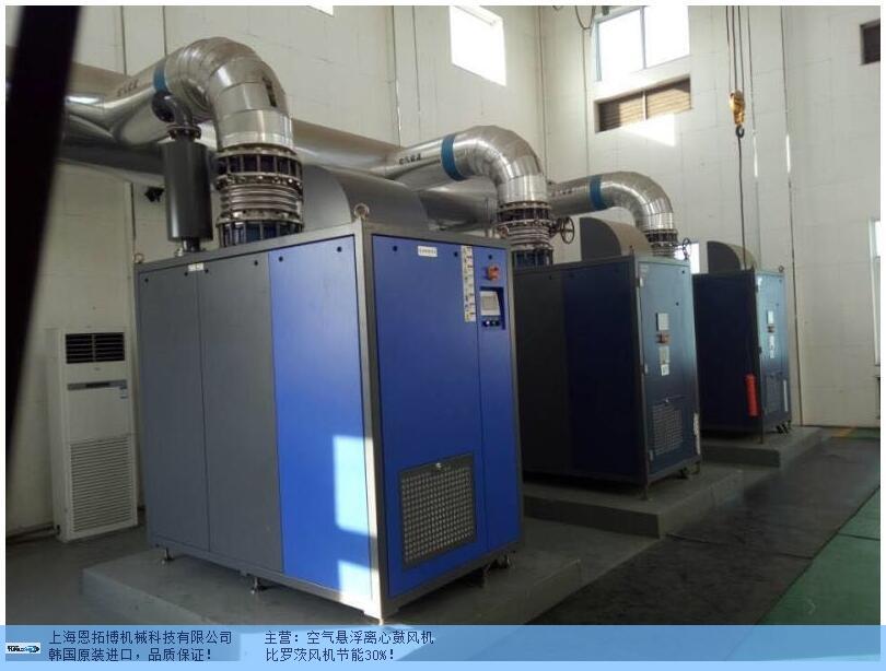 福建质量空气悬浮离心鼓风机销售价格 上海恩拓博机械供应
