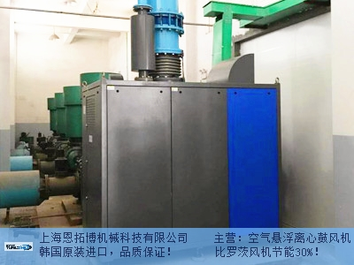 贵州空气悬浮离心鼓风机销售电话 上海恩拓博机械供应
