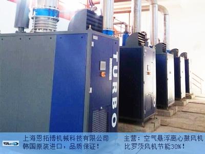 山东空气悬浮离心鼓风机推荐 上海恩拓博机械供应