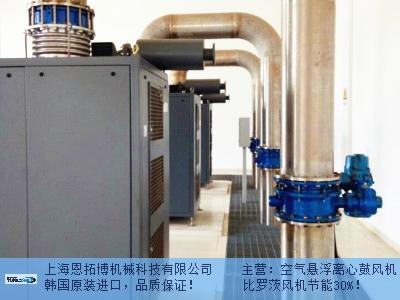 安徽进口空气悬浮离心鼓风机厂家报价 上海恩拓博机械供应