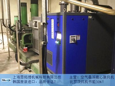 上海空气悬浮离心鼓风机规格尺寸 上海恩拓博机械供应