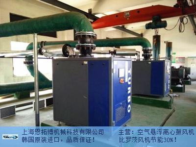 广东原装空气悬浮离心鼓风机价格 上海恩拓博机械供应
