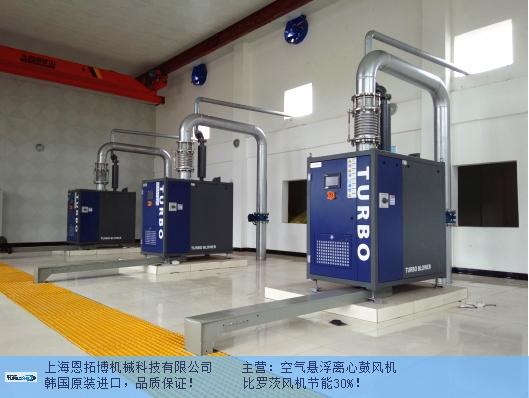 福建优质空气悬浮离心鼓风机销售价格 上海恩拓博机械供应