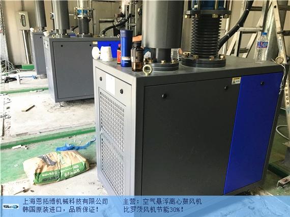 四川质量空气悬浮离心鼓风机多少钱 上海恩拓博机械供应