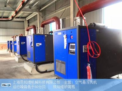 贵州专业空气悬浮风机质量材质上乘 服务为先 上海恩拓博机械供应