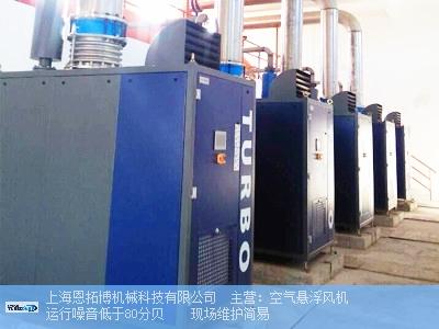 云南空气悬浮风机 上海恩拓博机械供应