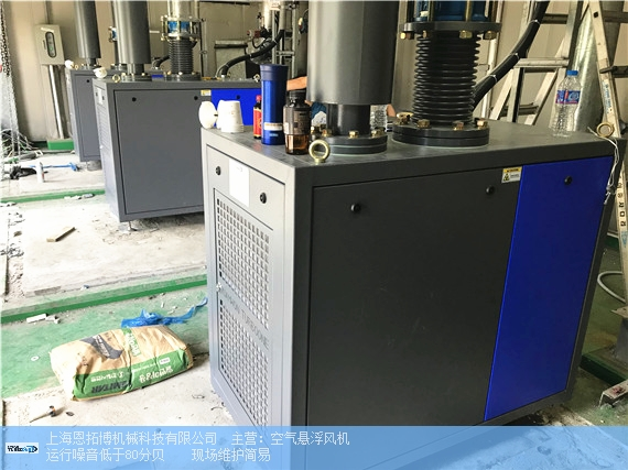 Yangzhou professional air suspension fan home repair information recommended Shanghai Entobo machinery supply