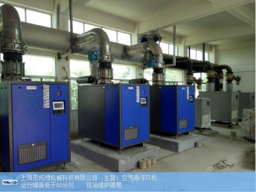 连云港空气悬浮风机要多少钱 欢迎来电 上海恩拓博机械供应