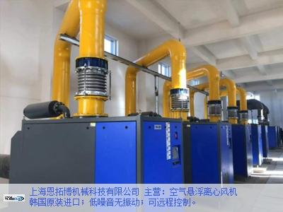 贵州进口空气悬浮离心风机 上海恩拓博机械供应