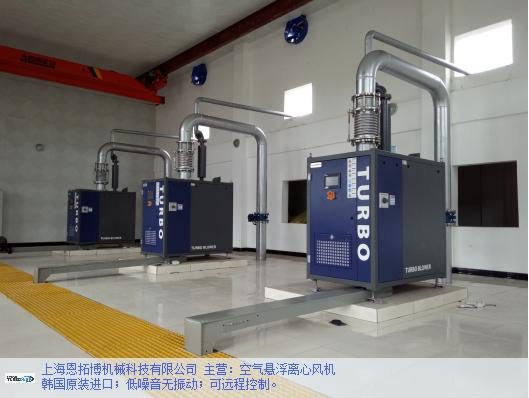 南京空气悬浮离心风机便宜 上海恩拓博机械供应