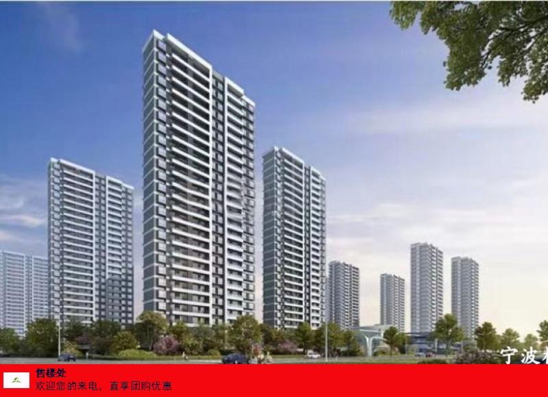 宁波优质绿雅原乡售楼地址 欢迎来电 宁波楼市汇供应