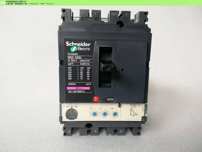 辽宁微型断路器 来电咨询「阿特美斯智能电气供应」
