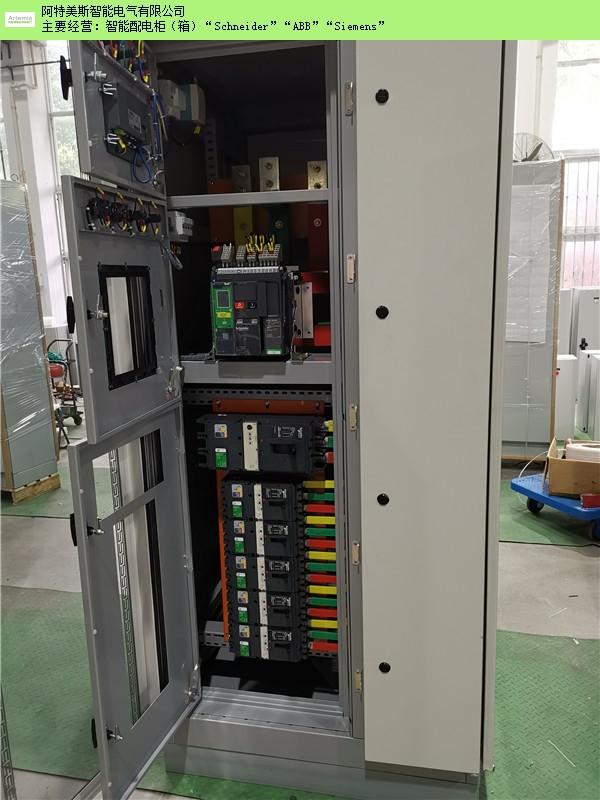 上海直流屏配電柜 服務為先「阿特美斯智能電氣供應」