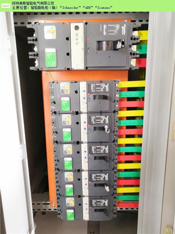 abb配电柜直销 值得信赖「阿特美斯智能电气供应」