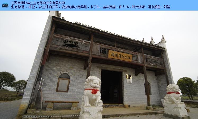 江西本地旅游景點打卡地 誠信經營 江西百峰嶺林業供應