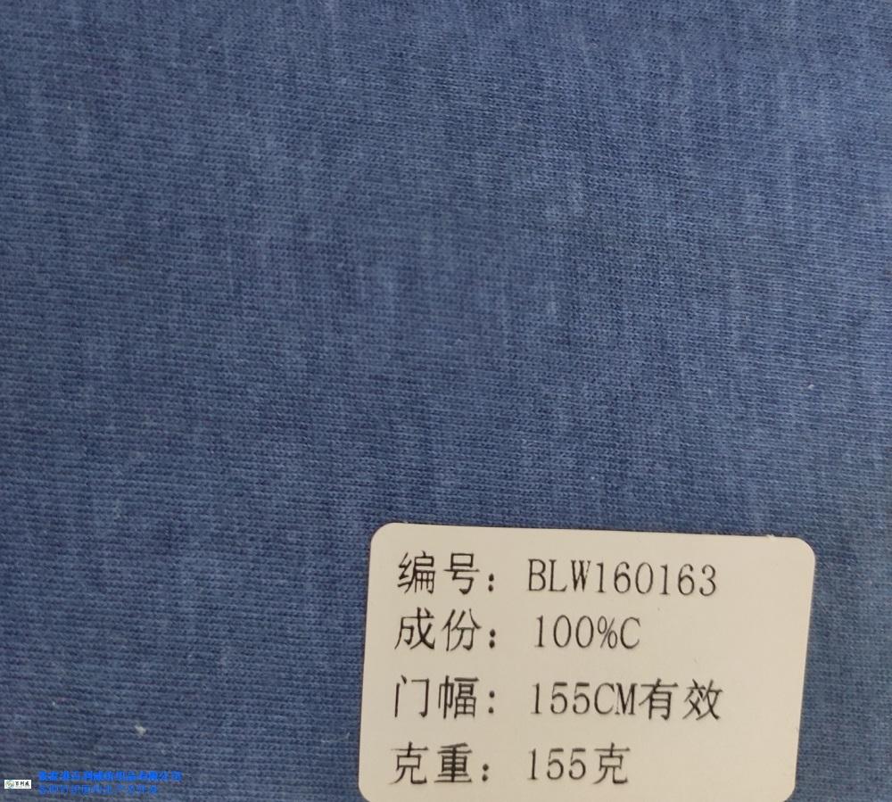 宜兴棉 水洗,棉