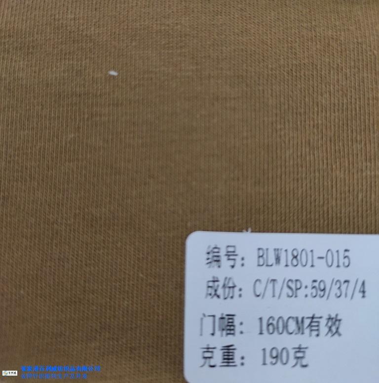 昆山纤维棉,棉