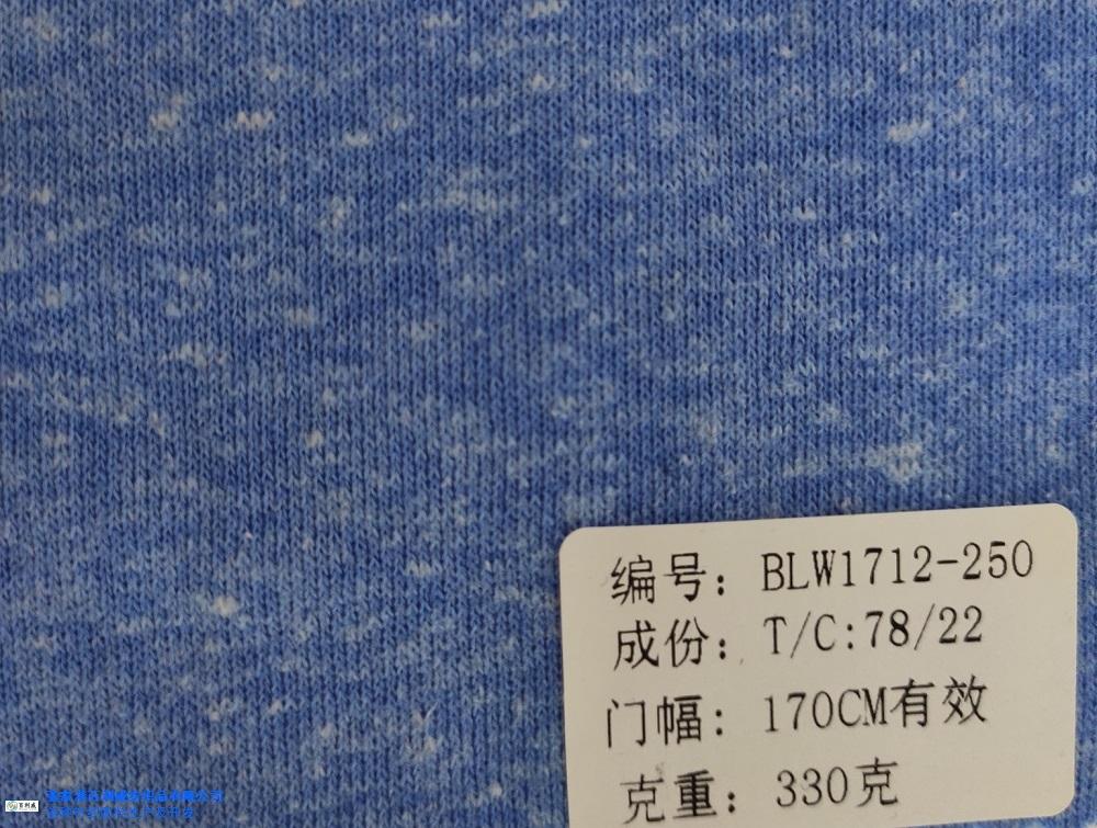 全棉 誠信為本「張家港百利威紡織品供應」