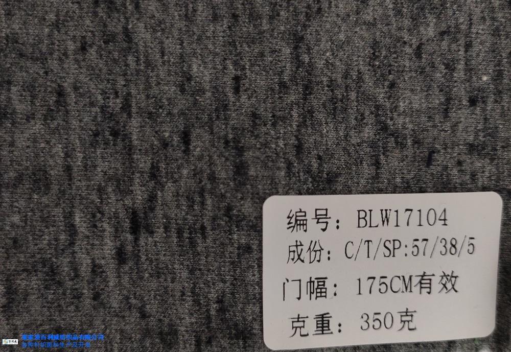 揚州棉人 抱誠守真「張家港百利威紡織品供應」