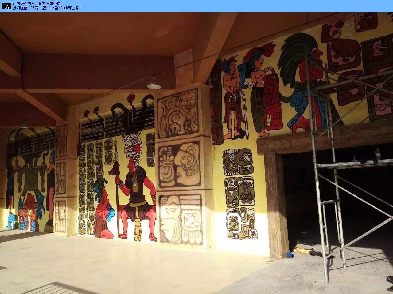 西湖區酒店壁畫定做 服務為先 班克西文化傳媒供應