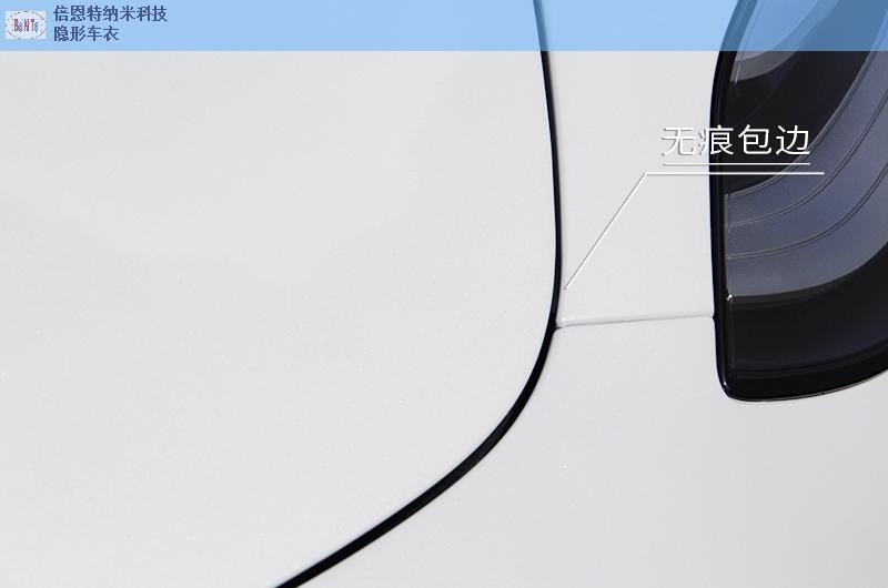 上海隱形車衣作用 推薦咨詢「上海倍恩特納米科技供應」