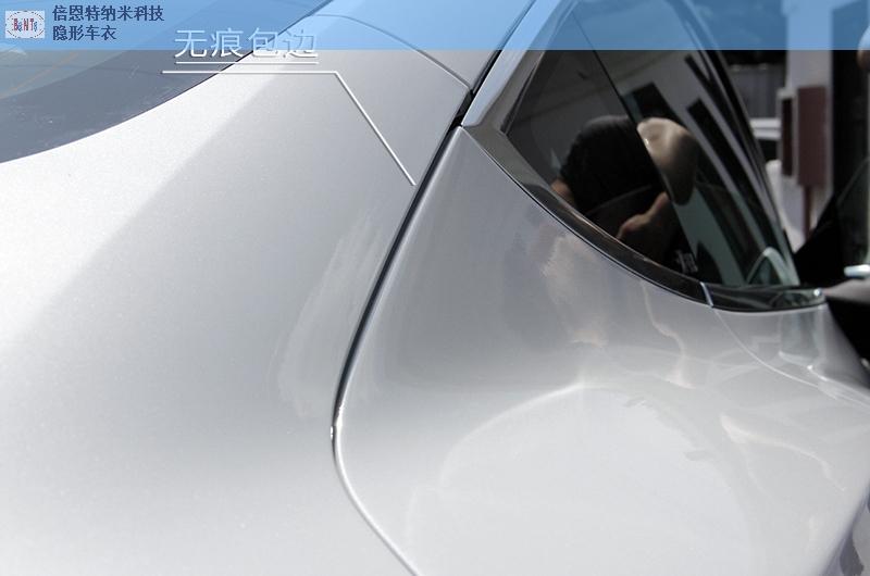 南通勞斯萊斯隱形車衣 誠信經營「上海倍恩特納米科技供應」