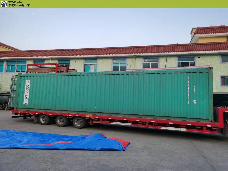 杭州进口集装箱拖车报价,集装箱拖车