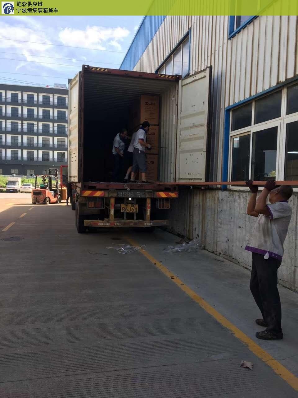 义乌集装箱拖车清关,集装箱拖车