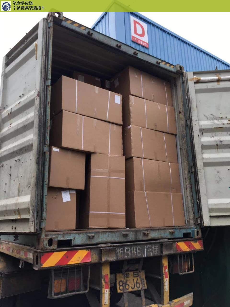 温州冷冻柜集装箱拖车费用,集装箱拖车