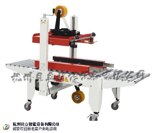 杭州貝立正規開箱機公司 服務至上 杭州貝立智能設備供應