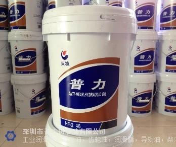 广州工业润滑油诚信企业「深圳长天润滑油供应」