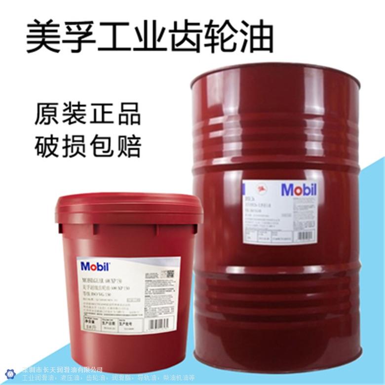 福建齿轮油多少钱「深圳长天润滑油供应」
