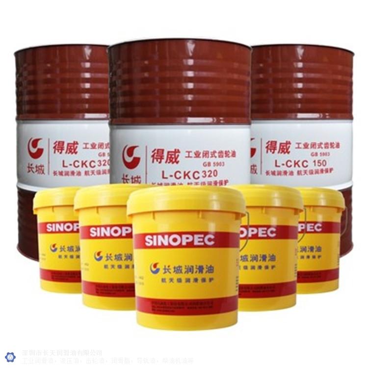 内蒙古齿轮油销售价格,齿轮油