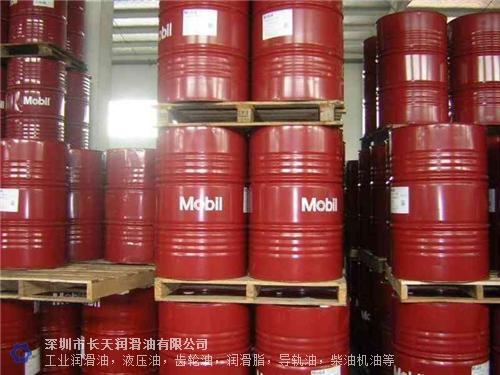 江苏优质齿轮油,齿轮油