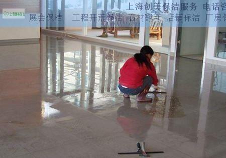 快速上海保洁公司服务好,上海保洁公司