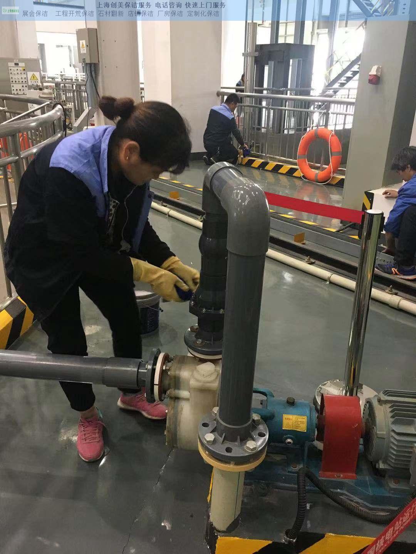 展会石材翻新保洁服务保洁服务 信息推荐「上海创美保洁服务供应」