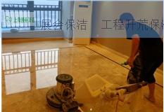 电影院公司保洁保洁服务精细化保洁,保洁服务