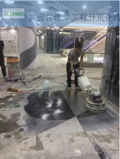 写字楼木地板翻新保洁服务,保洁服务