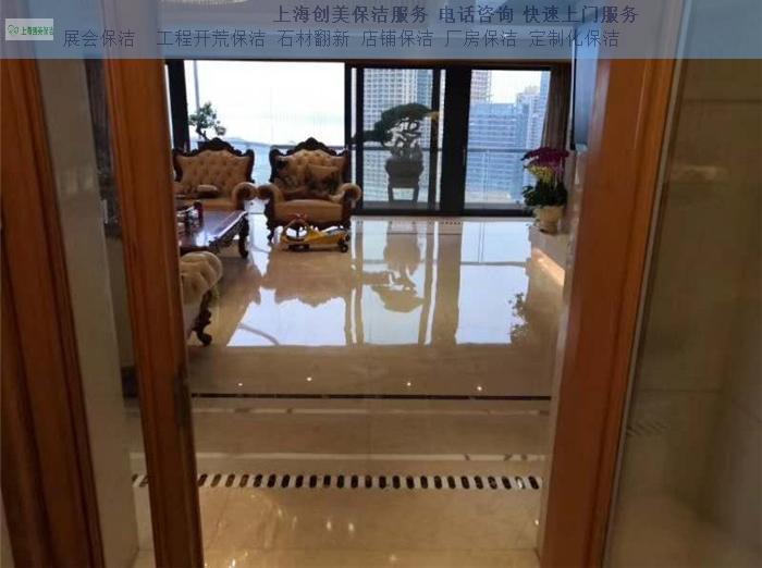 剧场办公室保洁保洁服务哪家好 诚信互利「上海创美保洁服务供应」