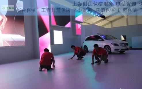 大厦办公室地毯保洁保洁服务石材翻新 信息推荐「上海创美保洁服务供应」