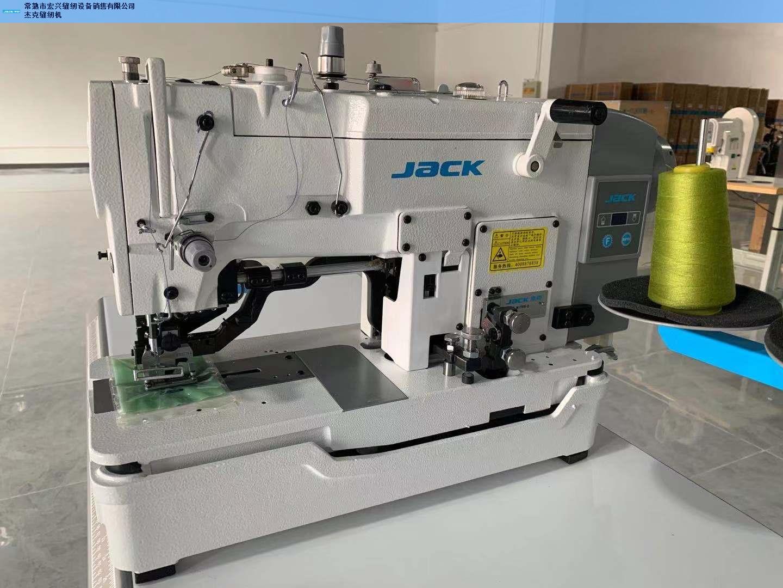 电动缝纫机以客为尊,电动缝纫机