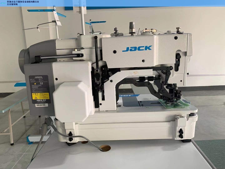 可调缝纫机订做,缝纫机