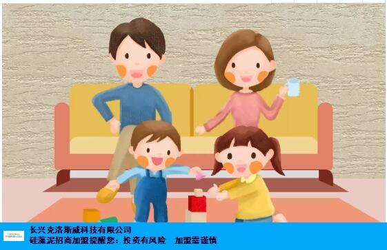 青海环保硅藻泥加盟项目推荐 真诚推荐 长兴克洛斯威科技供应