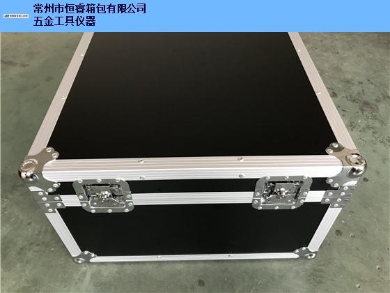 上海銷售鋁箱銷售廠家 誠信互利「常州市恒睿箱包供應」